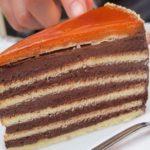 Торт «Добош»