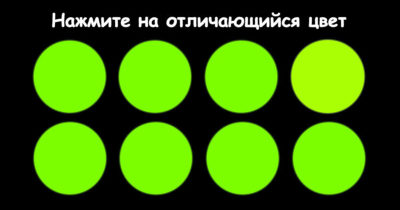 Можете ли вы видеть ВСЕ цвета, которые есть в природе?