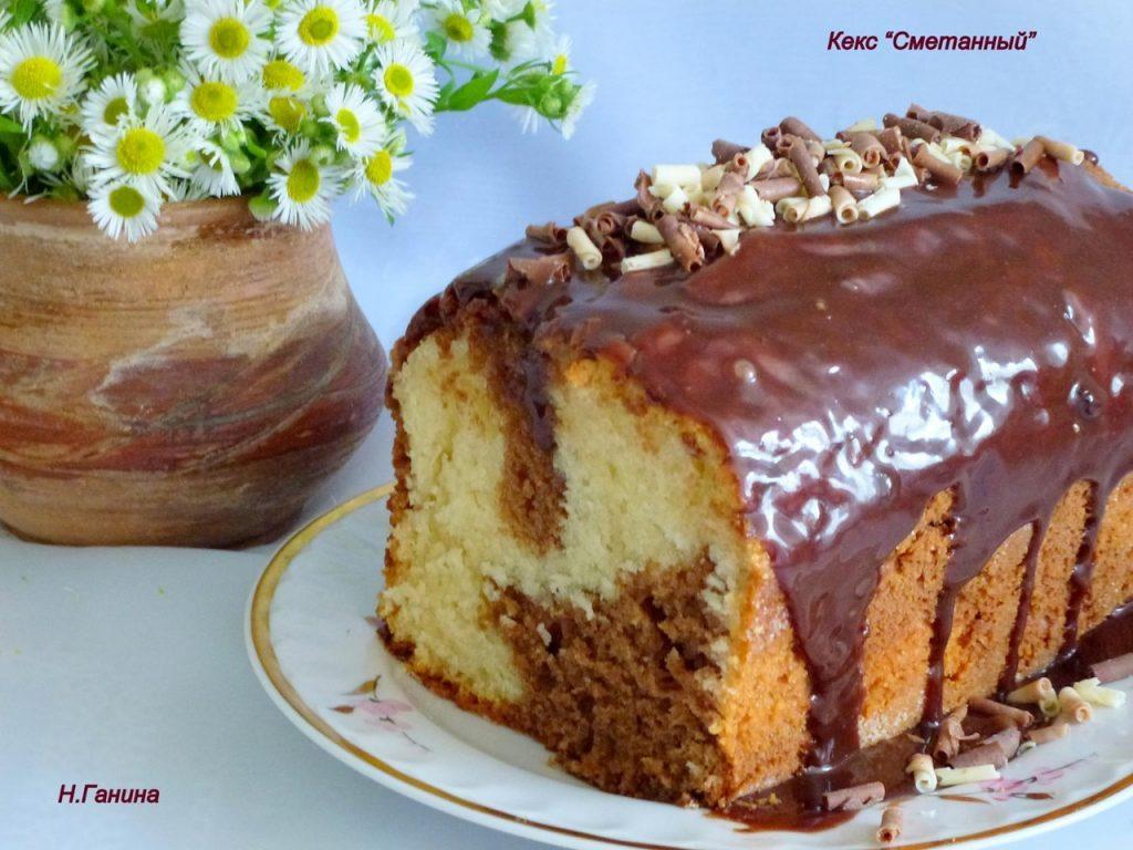 Изумительный рассыпчатый сметанный кекс: долго хранится и не черствеет