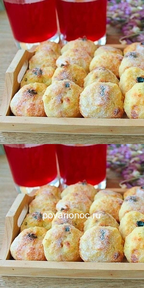 Такое вкусное, полезное творожное печенье понравится и деткам, и взрослым.