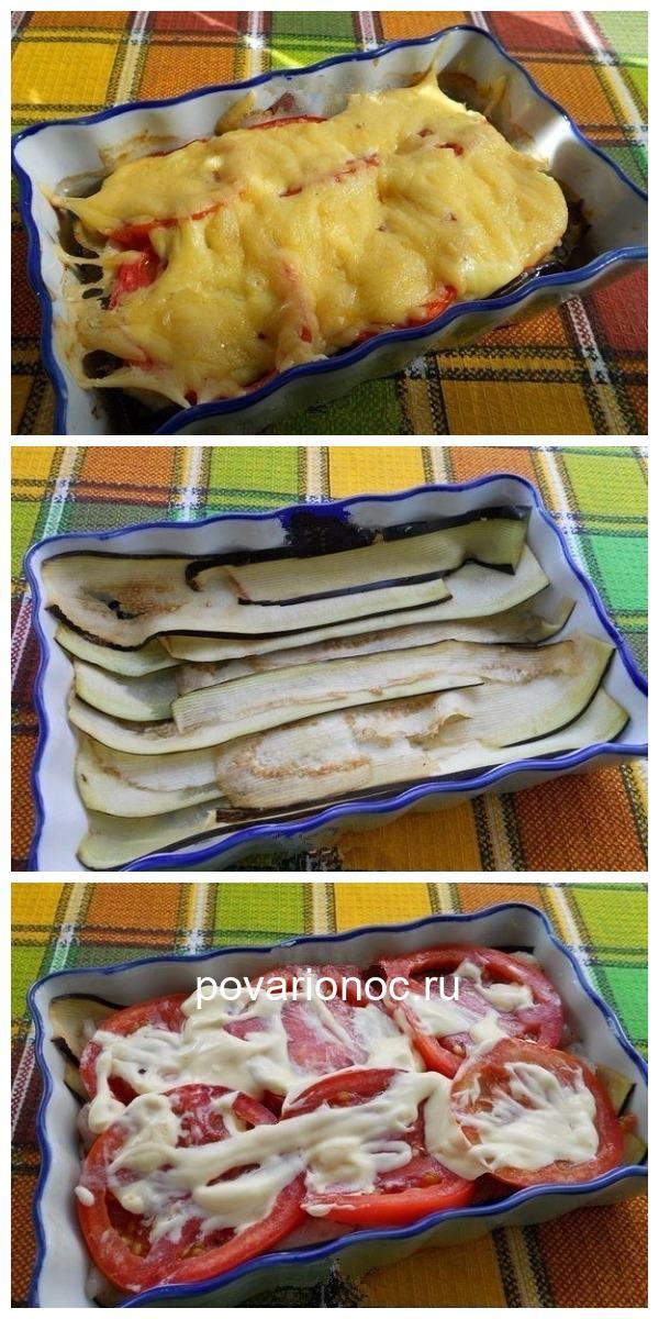Куриное филе с баклажанами и помидорами в духовке. Мням