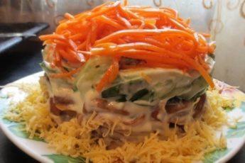 Этот салат затмил ВСЕ другие. Изюминка стола. Гости выпросят рецепт. Невероятный вкус!