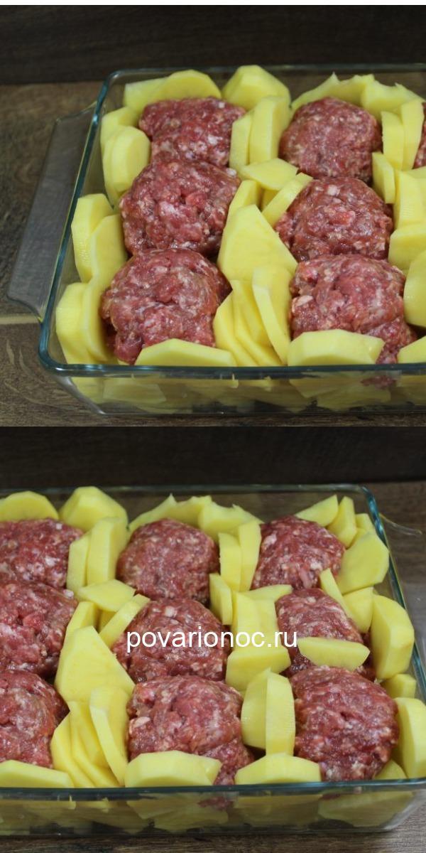 Гарантирую вам сытный и вкусный ужин! А еще это блюдо легко готовить