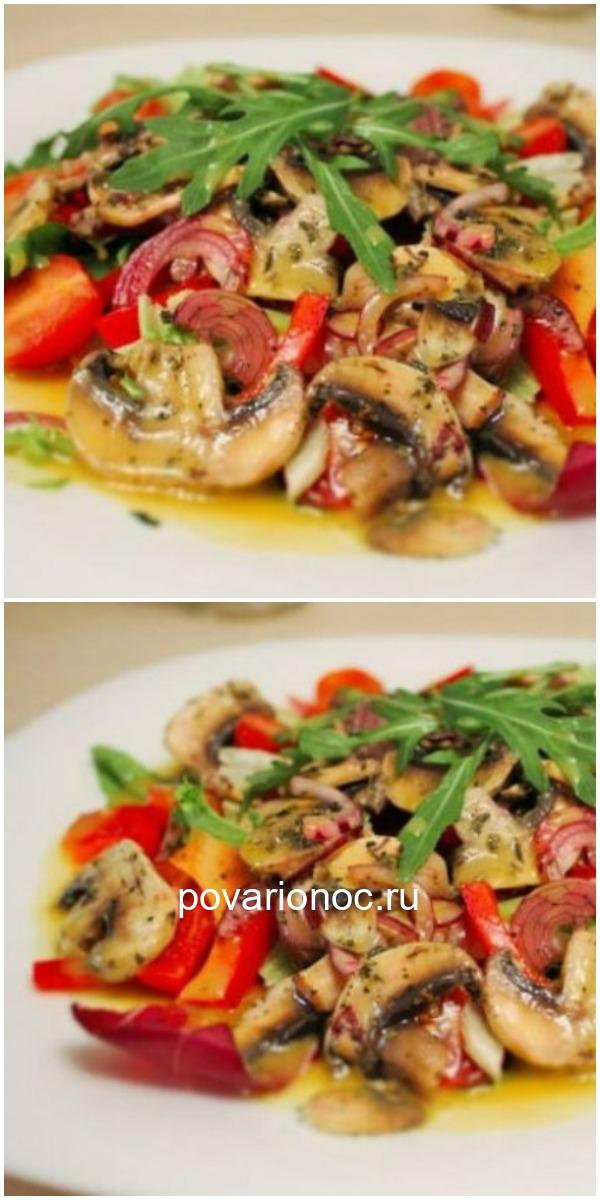 Шедевральный армянский салат название которого я, честно, не знаю…