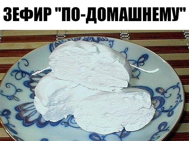 """ЗЕФИР """"ПО-ДОМАШНЕМУ"""" Лучше магазинного !!!"""