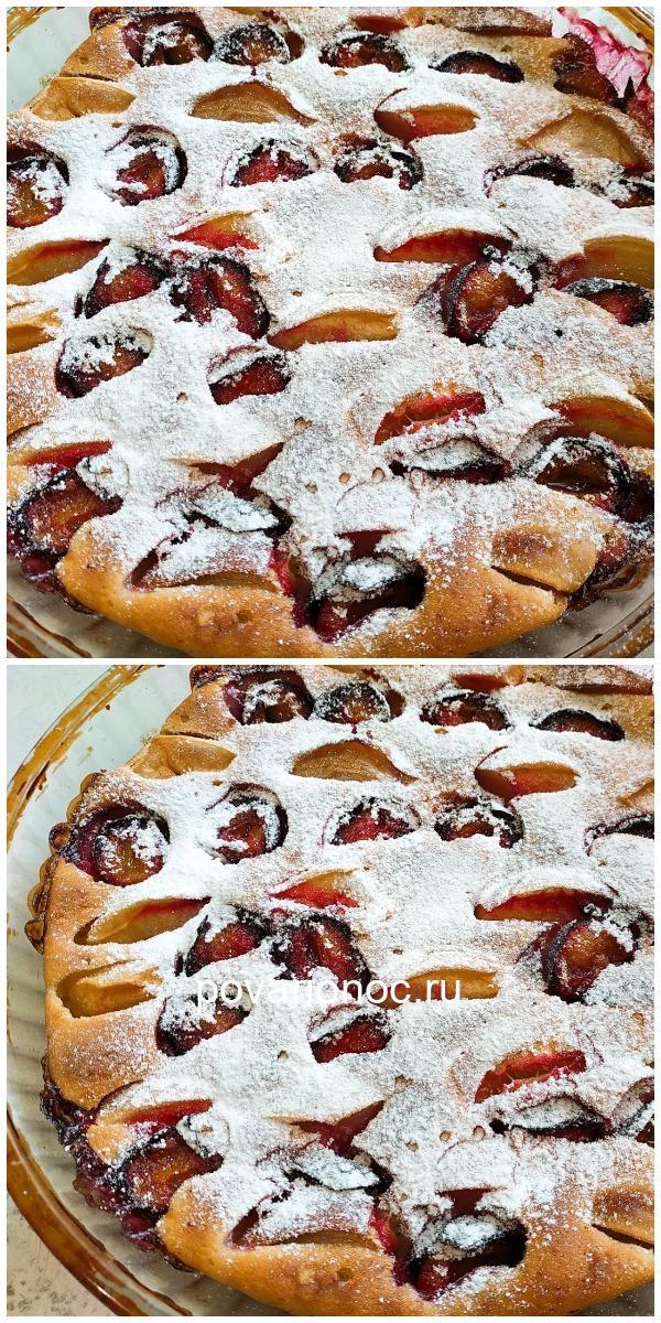 Изумительый творожный пирог с яблоками и сливами