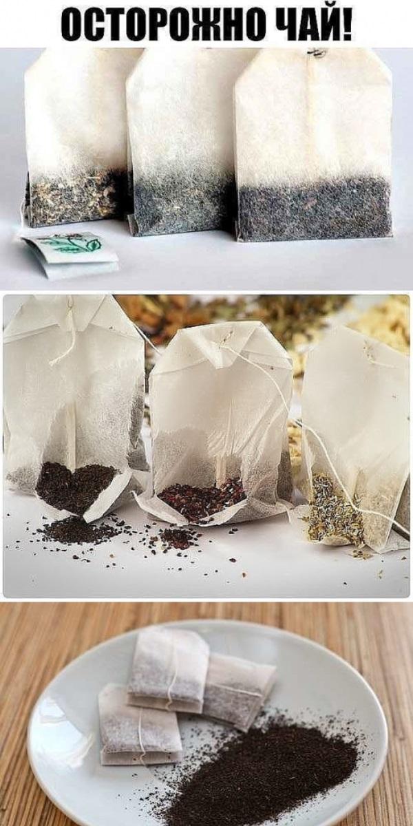 Осторожжно, обычный ЧАЙ ! Почему специалисты ЗАПРЕЩАЮТ пить чай в пакетиках..!