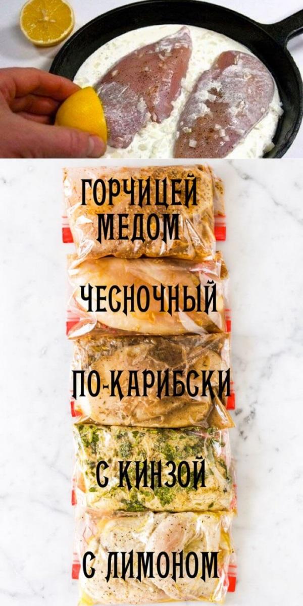 Вкусные маринады для куриной грудки: 5 лучших рецептов