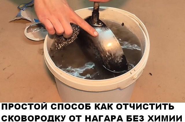 Даже старые советские сковородки и кастрюли выглядят будто только что из магазина! Проверенное средство!
