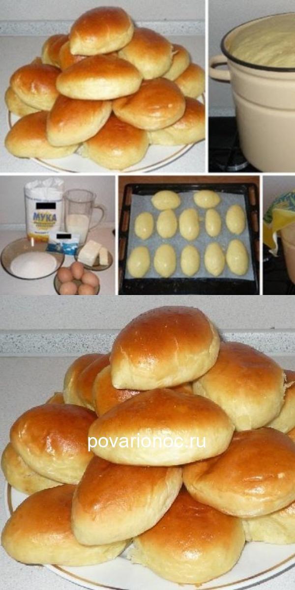 Ммм... Бабушкины пирожки - что с ними сравнится! Если у вас нет своего любимого рецепта, то попробуйте этот. Пирожки получаются всегда пышными, воздушными, мягкими и быстро съедаются.