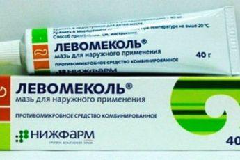 Левомеколь — сильное лекарство, но врачи вам о нем не расскажут