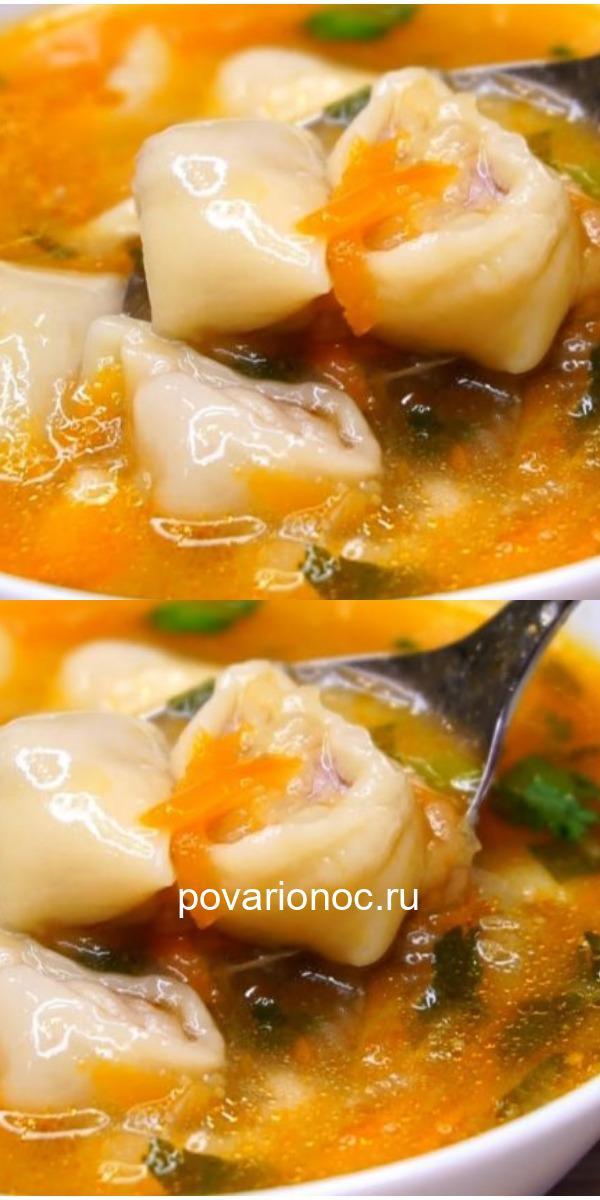 Суп ну очень вкусный. Невозможно пройти мимо!