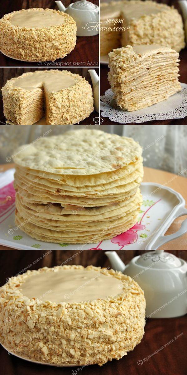 Торт «Наполеон» с очень вкусным кремом — лучший рецепт
